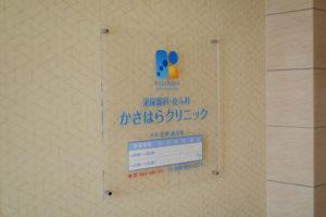 sDPP_0004